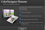 Oprogramowanie ColorNavigator Elements